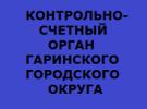 СП.png